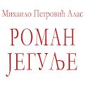 Android aplikacija Roman Jegulje
