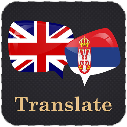 Android aplikacija English Serbian Translator