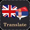 Android aplikacija English Serbian Translator