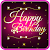 Birthday Wishes file APK for Gaming PC/PS3/PS4 Smart TV