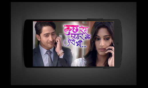 SONY ENTERTAINMENT TELEVISION Screenshot
