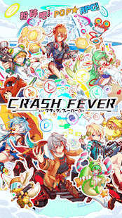 CrashFever APK for Windows