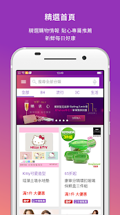Free Yahoo奇摩購物中心 每日好康,品牌優惠,及8H急速配服務 APK for Windows 8