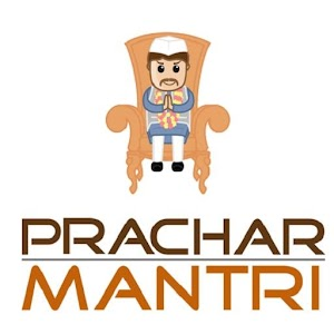 Prachar Mantri for PC-Windows 7,8,10 and Mac