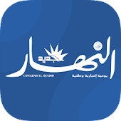 Download Full Ennahar Tv - Officiel 2.3 APK