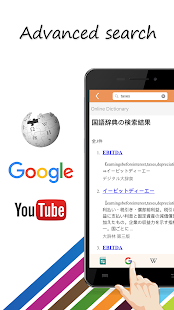 Worldictionary Free- 外国語の学習ツール Screenshot