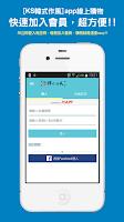 Screenshot of KS韓式作風:日韓平價男裝人氣商店