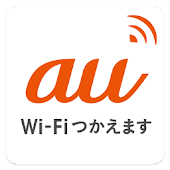 Download au Wi-Fi接続ツール(〜2015春モデル) APK on PC
