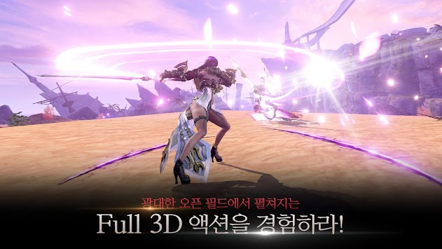 액스(AxE) APK screenshot thumbnail 14