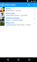 Screenshot of Music club
