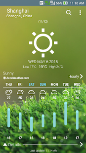 ASUS Weather Screenshot