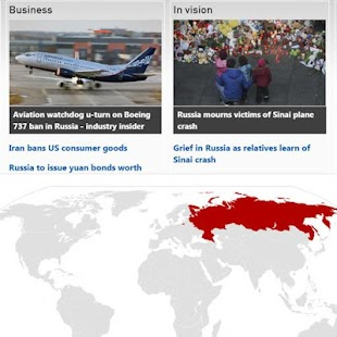 International News - screenshot