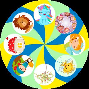 Povesti - Bucurii Pentru Copii For PC (Windows & MAC)