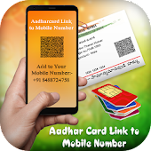 Link Aadhar Card to Mobile Number & SIM Online