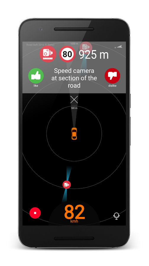 Speed camera radar (PRO) Screenshot 2