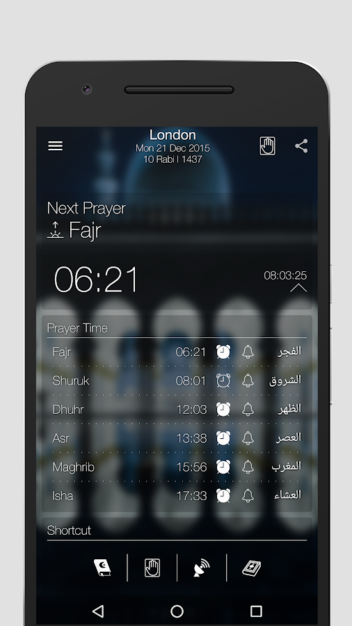 Athan Pro Muslim: Prayer Times Screenshot 1