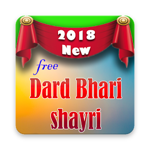 Download Dard Bhari Shayari (Poetry) ~ New SMS Collection For PC Windows and Mac