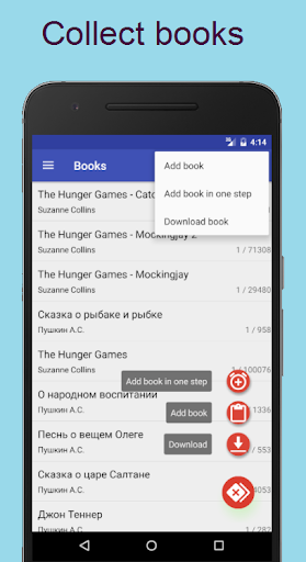Speed Reader Pro - screenshot