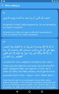 Ramadan Times: Azan, Prayer Times & Qibla APK for Bluestacks