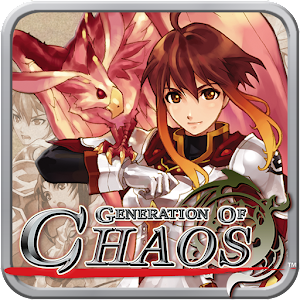 Cover art SRPG Generation of Chaos