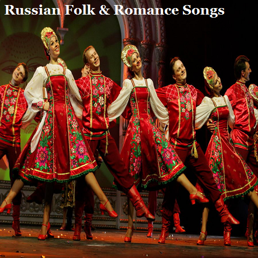 Russian Folk & Romance Songs (app)