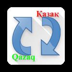 KazLat: Латынша қазақ әліпбиі Icon