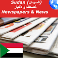 App Sudan Newspapers apk for kindle fire