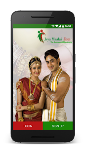 Jeyamaalai Matrimony - screenshot