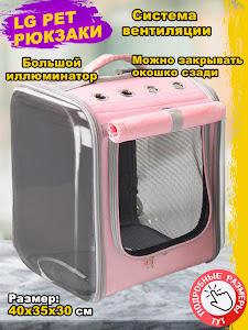 Рюкзак, серии Like Goods, LG-13155