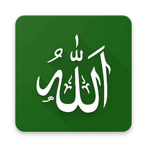 Download My Islam for Android