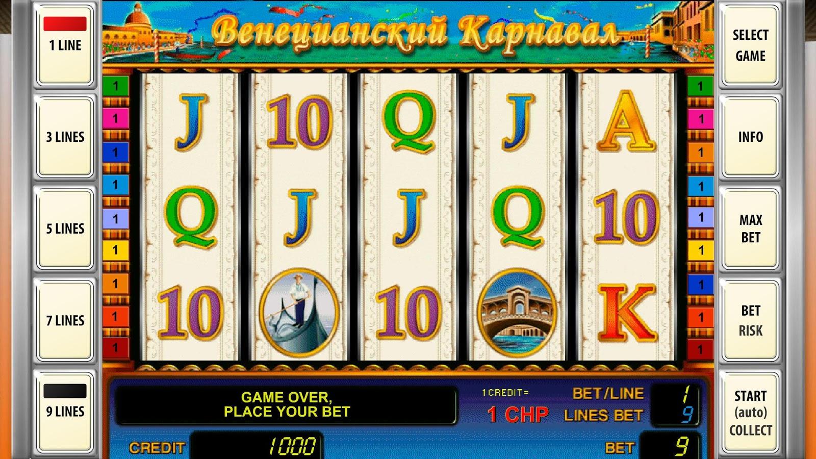 Gambling credit line gambling games toys