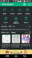 Screenshot of 피온3용 피파넷
