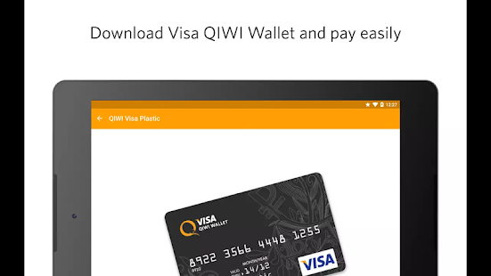 Free Download Visa QIWI Wallet APK for Samsung