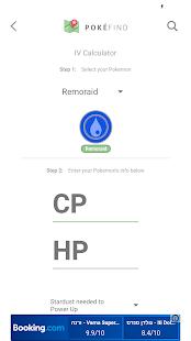 App GO Tools for Pokémon GO APK for Windows Phone