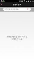 Screenshot of 미스진 - misszine