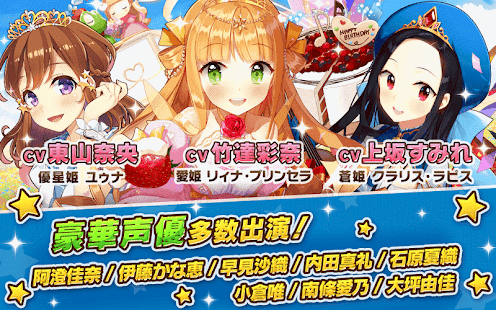 Game ウチの姫さまがいちばんカワイイ -ひっぱりアクションRPG- APK for Kindle