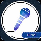 App Record And Sing Hindi Karaoke - Bollywood Karaoke APK for Kindle