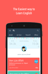 Hello English: Learn English APK for Bluestacks