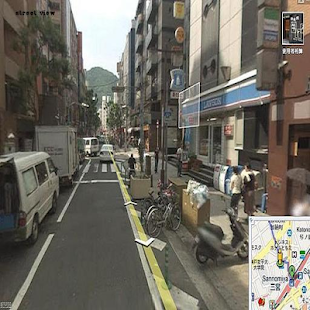 Street View Deutsche - screenshot