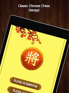 Chinese Chess (Xiangqi) APK for Bluestacks