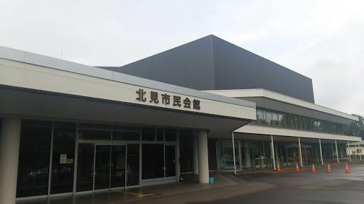北見市民会館 Portal in Kitami ...