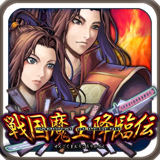 RPG Warlord Revival (game)