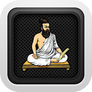 Tirukkural English