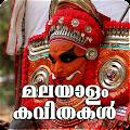 Malayalam Kavithakal APK for Bluestacks
