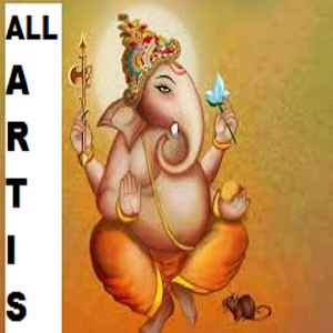 All God Aarti Videos and Audio