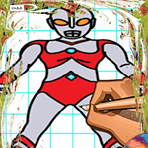 How To Draw Ultraman