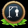 Free Download Hangman 2 APK for Samsung