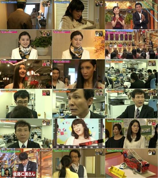 (TV-Variety)(720p) 指原莉乃 – Sukatto Japan 141020