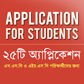 Application - SSC/HSC Student APK for iPhone