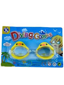 Очки для плавания, D0002/10067